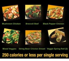 Entrees under 250 calories at Panda Express